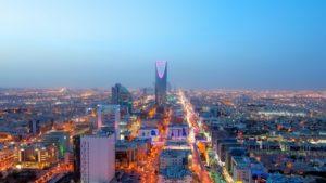 How To Get Saudi Arabia Study Visa?