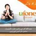 Ufone SIM Lagao Offer