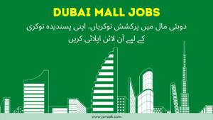 Dubai Mall Jobs 2021