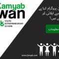 What is Kamyab Jawan Program?